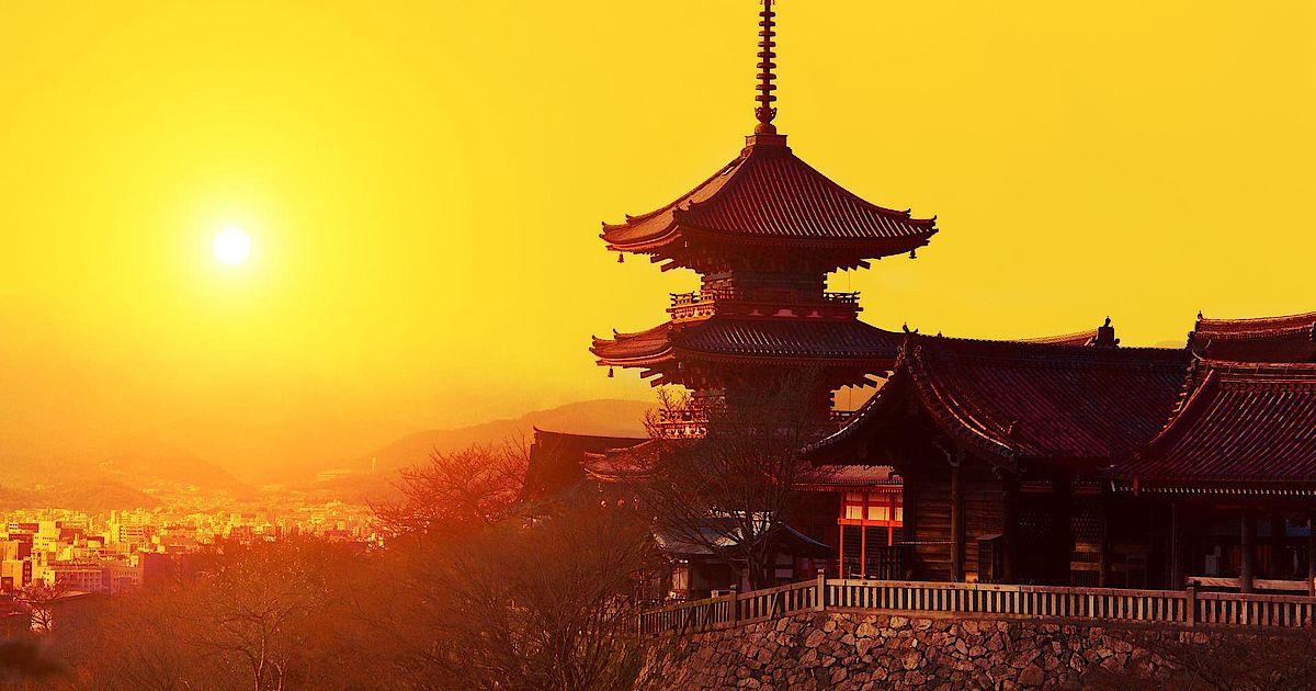 Mythisches Land Der Sonne